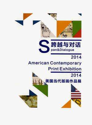 Span and Dialogue exhibition cover